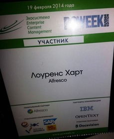 My Russian name tag